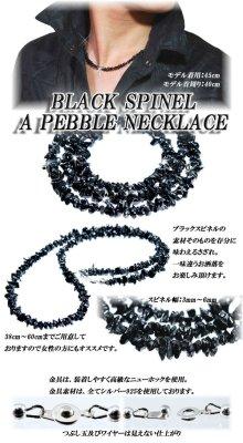 別アングル1: ブラックスピネルネックレス(さざれタイプ)★選べる38cm-60cm★一味違うお洒落な輝き