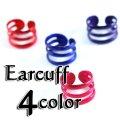 カラバリ4種類/メタリックシャープな輝き/earcuff