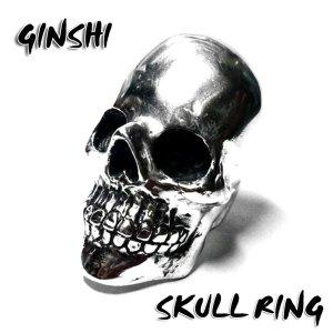 画像1: 【GINSHI】スカル/skull/骸骨/リング/シルバー925【オーダー商品】
