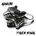 【GINSHI】虎/TIGER/タイガー/リング/シルバー925【オーダー商品】