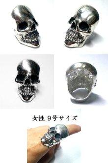 別アングル1: 【GINSHI】スカル/skull/骸骨/リング/シルバー925【オーダー商品】